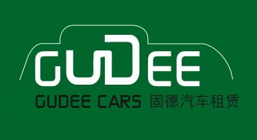 Gudee Car Hire