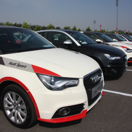 Small Audi A1, Big World 1