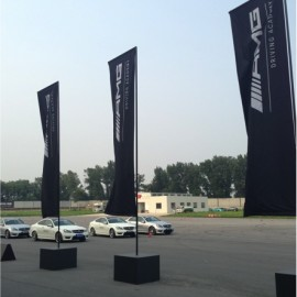 AMG Driving Academy 1
